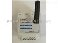 AEW100無線計量模塊