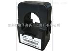 上海150-300A卡扣式 开口式电流互感器