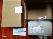DT20-P224B/DC10-30V距离传感器SICK
