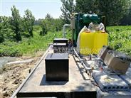 广东省惠州市地埋式一体化污水处理设备价格