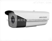 DS-2CD5A52F-IZ-海康威视兰州办事处500万日夜型筒型网络摄像机大量现货