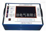 ZXUJIT-B互感器变频分析仪