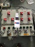 黑龙江BXS-100A防爆插座箱|铸铝外壳
