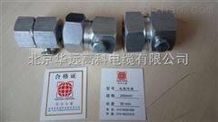 NG-A(BTLY)NG-A(BTLY)5*16 柔性防火电缆终端