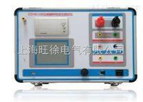 HKCP-103便携式电流互感器校验仪