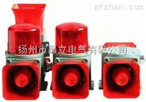HD2L/HD2LF 船舶专用双喇叭工业用声光报警器