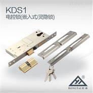 批发宏泰灵隐锁 KDS1嵌入式电锁 门内电控锁 高防盗