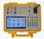 YFC-H电流互感器现场校验仪