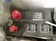ABB元器件品牌全塑外壳防爆插座检修箱加工