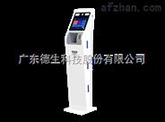 立式人证识别系统 TSR-V2 可用于工厂企业招聘