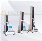 上海供应2000N,3000N,5000N金属万能材料拉力试验机