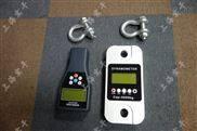 200T無線拉力傳感器測力計
