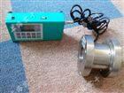 拧紧力检测用数字扭力测试仪0.1-1N.m