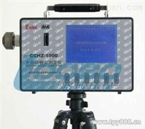 LB-CCHZ1000  直读式全自动粉尘测定仪