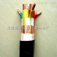 MVV电缆-MVV煤矿用电力电缆