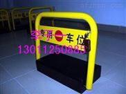 北京遥控车位锁价格优惠