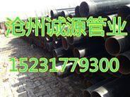 小口径3pe防腐钢管厂家
