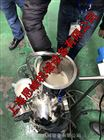 GMSD2000/4蛋白纤维食品膠體磨