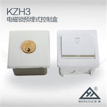宏泰电磁锁预埋式控制盒,磁锁控制开关,用钥匙或按钮开锁