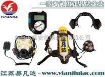 自给式压缩正压式空气呼吸器,船用应急呼吸装置