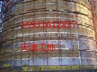 优质玻璃棉板生产厂家