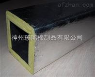 1.5米宽玻璃棉板贴箔玻璃丝棉板河北贴箔玻璃丝棉板厂家
