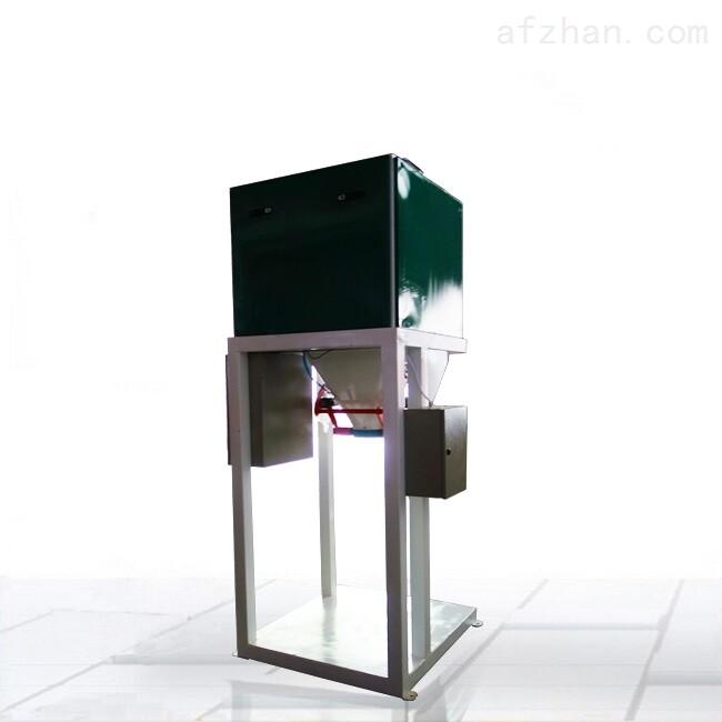 塑料粒子定量称重包装机