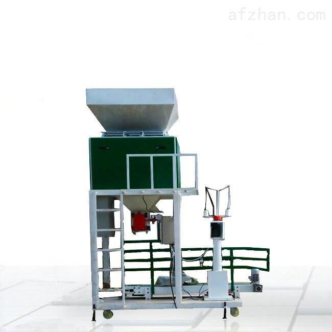 塑料粒子称重定量包装机