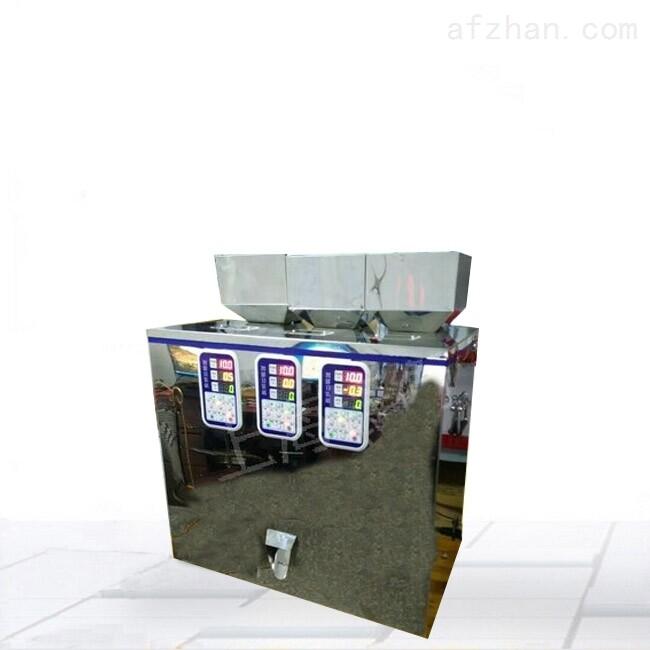 双头食品茶叶粮食分装机