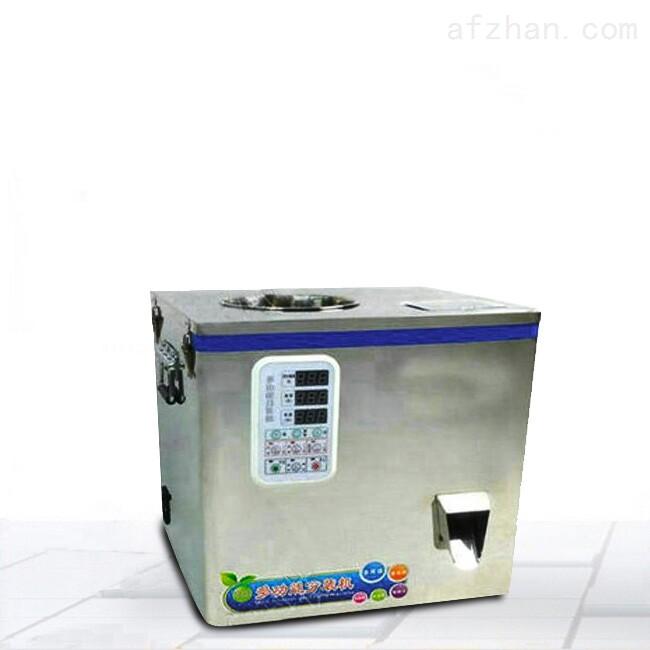 小型自动称重茶叶颗粒分装机