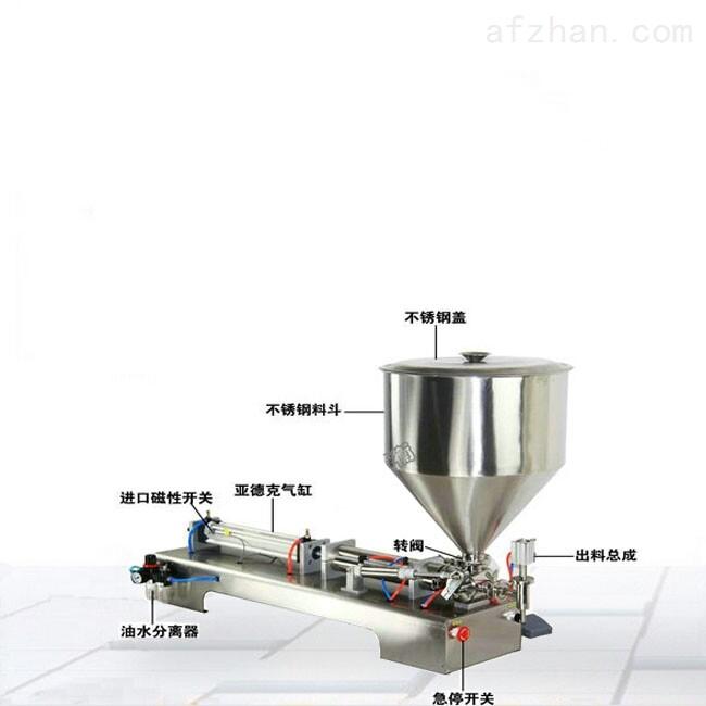 五谷杂粮小型灌装机