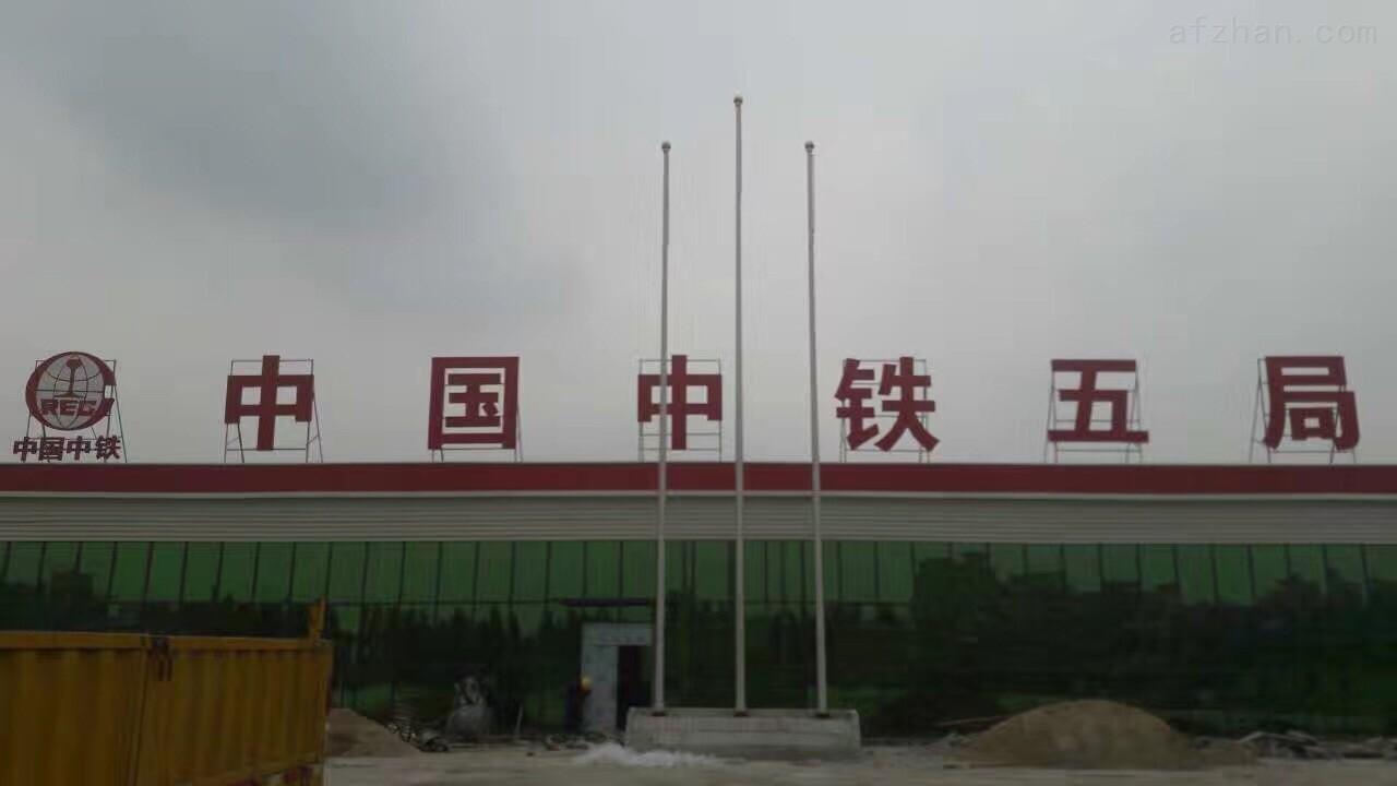 福建福州旗杆生产厂家有哪些