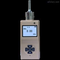 移动式氨气检测报警器