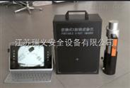 QRTH-80便携式X光检查仪