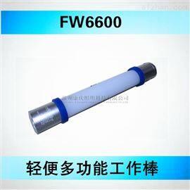 FW6330LED輕便工作燈价格(海洋王)AG试玩网址【AG集团网址: kflaoge88.com 】厂家