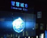 深究智慧城市、數字城市、智能城市概念