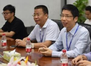 广东省物联网百强企业行 走进高新兴