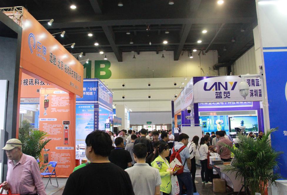 第16届中国(郑州)社会公共安全产品博览会
