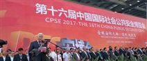 2017深圳安博会精彩纷呈