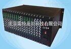 北京萊特康姆科技有限公司