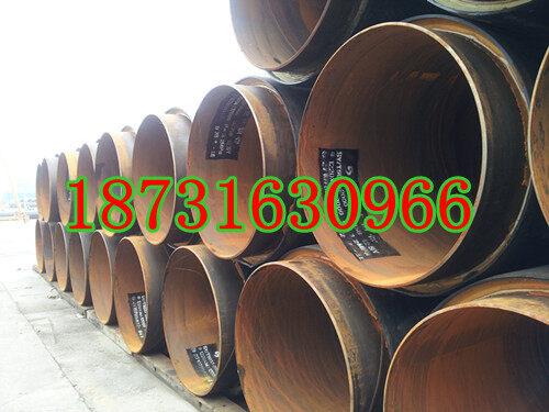 直埋硬质聚氨酯泡沫保温管材料价格