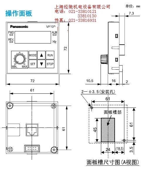 电路 电路图 电子 原理图 491_582