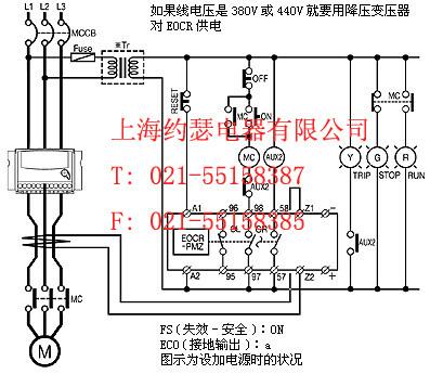 电子式交流(ac)电流继电器