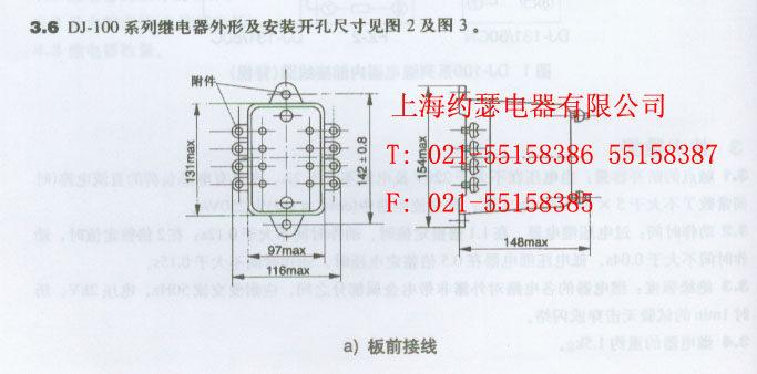 低电压继电器 40~160