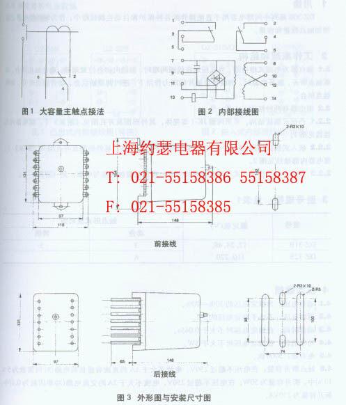 电压不大于220v容量为1000va的交流电路
