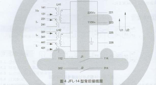 i4孔继电器220v接线图解