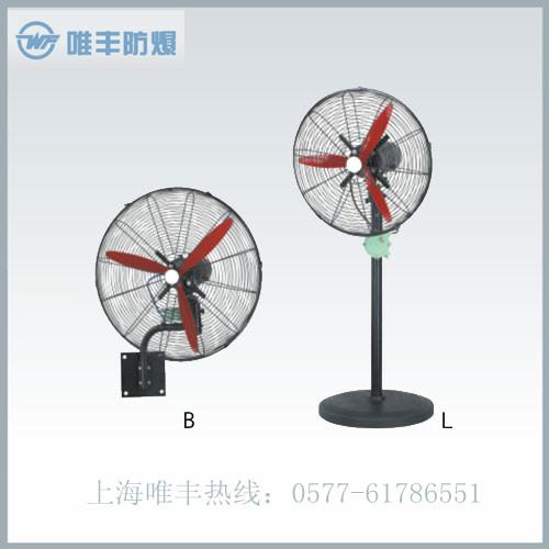 落地式fb-500/380v防爆摇头风扇