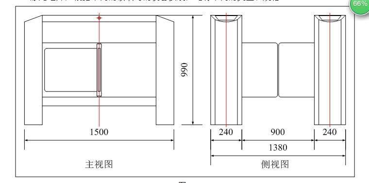 闸机设备价格、闸机设备安装等问题,可以咨询北京西莫罗智能科技。 门禁出入口闸机设备----设备分类 根据机芯的不同组合类型可分为:单机芯闸机设备和双机芯闸机设备。 单机芯闸机设备:机箱内部只配置一个单机芯(如图1所示);