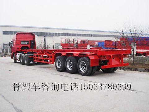 骨架式集装箱运输车专门用于20