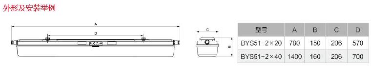 """应根据灯具内""""接线图""""和下列接线原理进行接线. 4."""